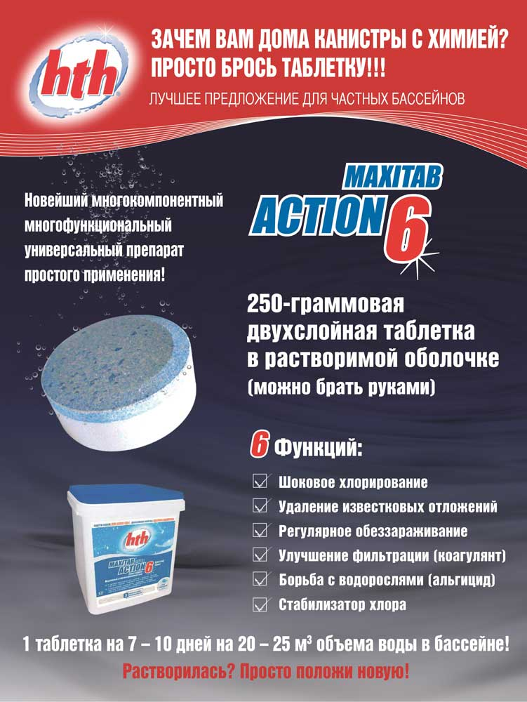 action 6 1